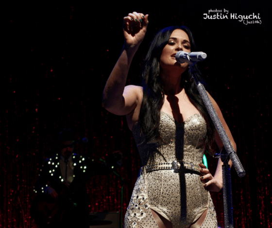 Kacey Musgraves, 'Simple Times' – Single Review ★★★★